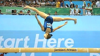 Video : China : ShenZhen 深圳 Summer Universiade 2011 highlights