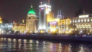 Video : China : An evening cruise along the HuangPu river in ShangHai 上海