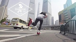 Free-skating in ShangHai 上海