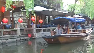 Wonderful ZhouZhuang 周庄, JiangSu province