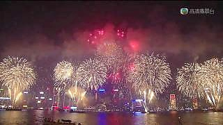 Chinese New Year fireworks 2011, Hong Kong 香港