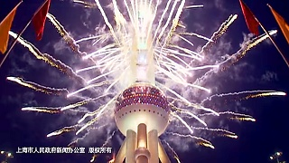Video : China : 'ShangHai 上海 Concerto' – promo video A promotional video for the city of the World Expo 2010 ...