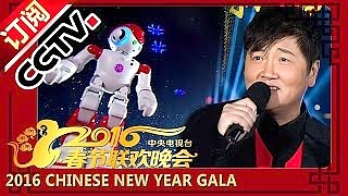 Video : China : The CCTV Spring Festival (CNY) Gala 2016