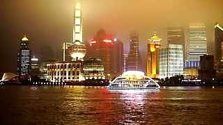 Evening on the Bund : a panorama of ShangHai 上海