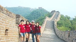 China 中国 trips 2013 (3)