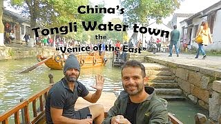 Video : China : TongLi 同里