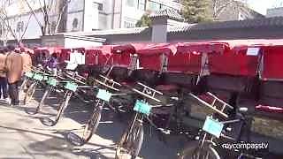 BeiJing 北京 ricksaw ride