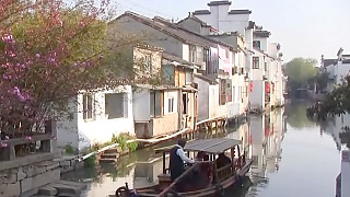 The beautiful gardens, temples and canals of SuZhou 苏州