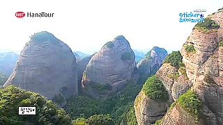 Video : China : Around YangShuo 阳朔 and GuiLin 桂林, GuangXi province