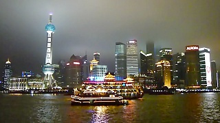 Video : China : The Bund, ShangHai 上海 : day and night