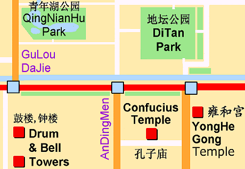 Buy Beijing map to download and print.