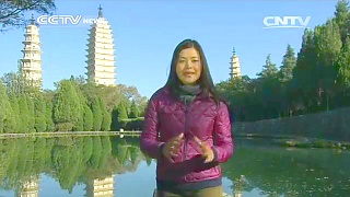 Video : China : Dali 大理, YunNan province - Travelogue