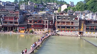 FengHuang 凤凰 ancient town, HuNan province
