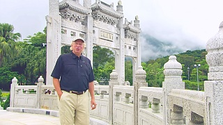 Video : China : Harmony and balance in Chinese philosophy - video