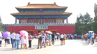 A trip to JingShan Park 景山公园 and the Forbidden City 紫禁城, BeiJing