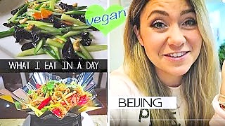 Vegan and vegetarian dining in China 中国