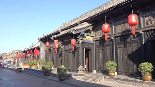 The ancient city of PingYao 平遥, ShanXi province, in Ultra HD / 4K