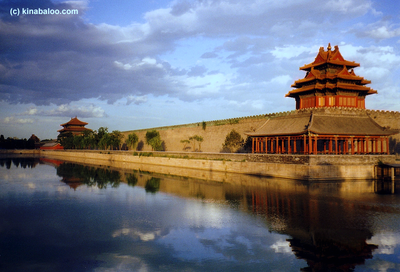 Sunset At The Forbidden City Beijing China