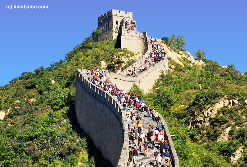 Badaling Great Wall - start of the climb.