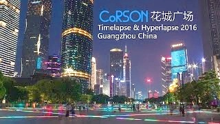 Video : China : This is GuangZhou 广州