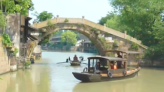 Video : China : WuZhen 乌镇 water town