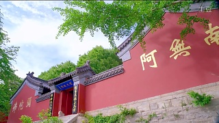 Video : China : LianYunGang 连云港, JiangSu province