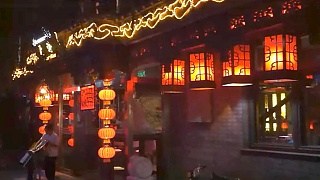 ShiChaHai, BeiJing 北京 nightlife