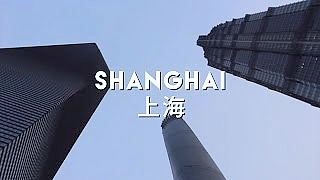 Video : China : Ning in ShangHai 上海