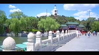 BeiHai Park 北海公园 slide-show, BeiJing 北京. There are nearly 300 photographs in this beautiful slideshow ...