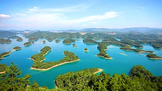 Video : China : The beautiful `Thousand Island Lake` 千岛湖