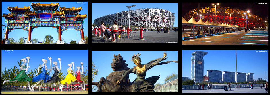 Panoramic photographs of the Beijing Olympic Park