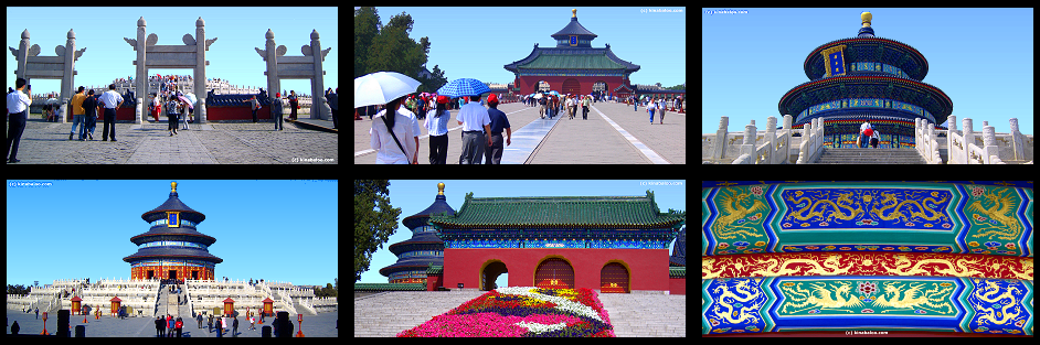Panoramic Photographs of the Temple of Heaven