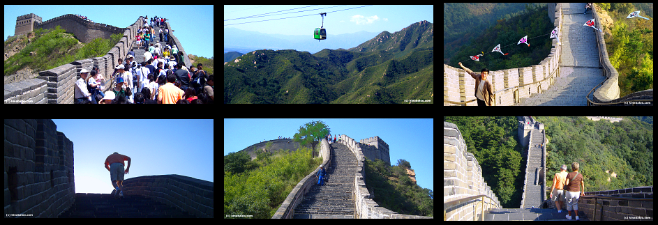 Panoramic Photographs of BaDaLing Great Wall