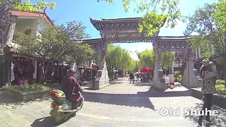 Video : China : Winter trip to LiJiang 李江 YunNan province