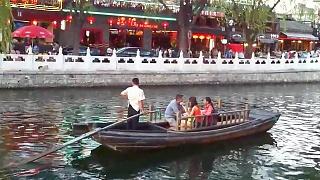 Video : China : ShiChaHai 什刹海 scenes, BeiJing