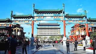 Video : China : QianMen, BeiJing 北京