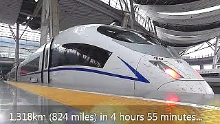 ShangHai 上海 to BeiJing 北京 by high speed rail