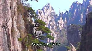 HuangShan 黄山 hiking