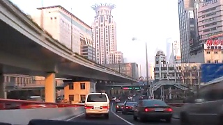 A drive through the city skyline of ShangHai 上海