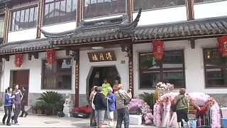 Video : China : A tour of SuZhou 苏州, JiangSu province - video