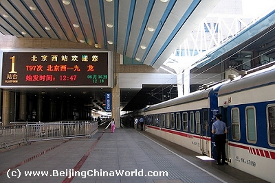 kowloon west train station pictures