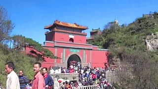 Video : China : Mount Tai 泰山 in ShanDong province