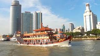 XiaMen 厦门 FuJian province