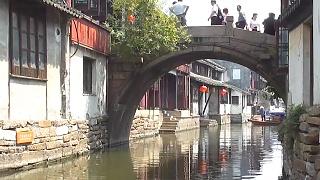Video : China : ZhouZhuang 周庄 water town