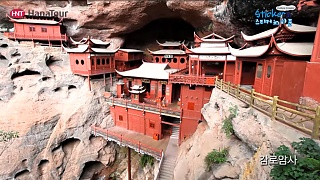 Video : China : Wonderful XiaMen 厦门, FuJian province