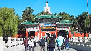 The beautiful BeiHai Park 北海公园, central BeiJing 北京