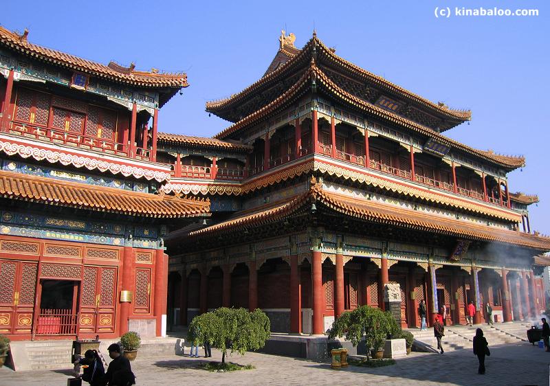 Resultado de imagem para yonghegong lamasery temple