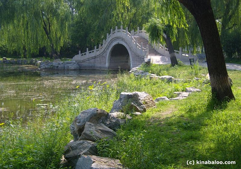 Resultado de imagem para Parque Yuanmingyuan