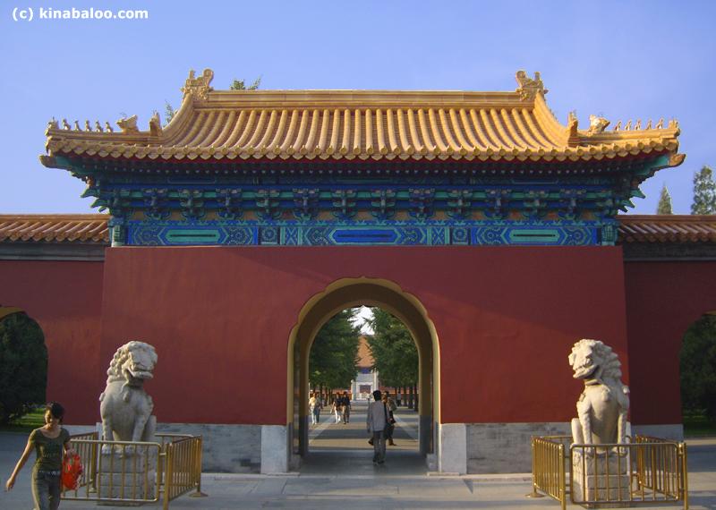 Zhongshan Park Peking dohazování Zoznamka a sex Apps