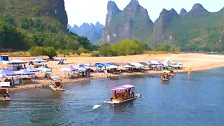 The Li River and YuLong River, between YangShuo and Guilin, GuangXi province